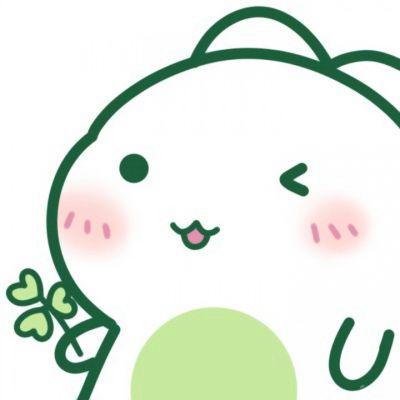 可爱恐龙微信头像_WWW.QQYA.COM