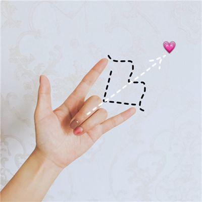 比心手势图片头像女生_WWW.QQYA.COM