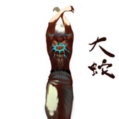 拳皇命运大蛇头像图片大全_WWW.QQYA.COM