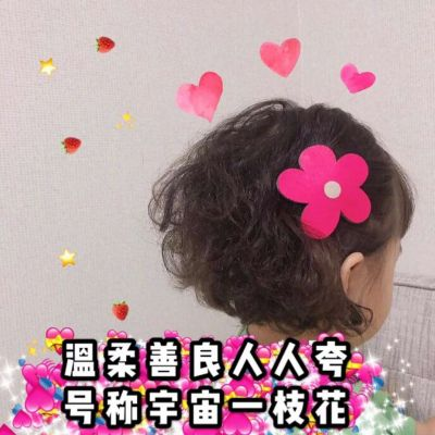 高清带字超可爱的小仙女表情包头像_WWW.QQYA.COM