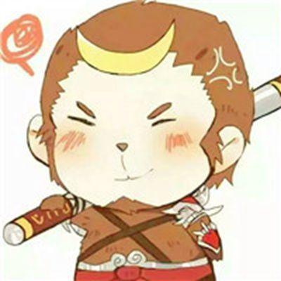 王者荣耀孙悟空头像_WWW.QQYA.COM