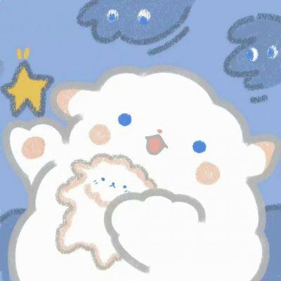 高清超萌可爱的云朵小绵羊图片头像_WWW.QQYA.COM