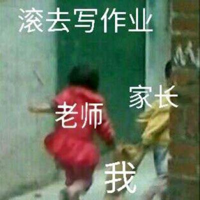 二傻子头像图片大全_WWW.QQYA.COM