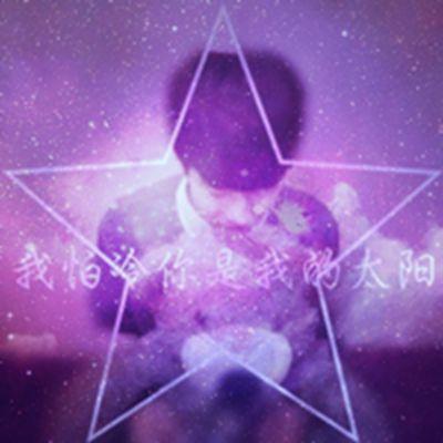 星空情侣头像一男一女_WWW.QQYA.COM