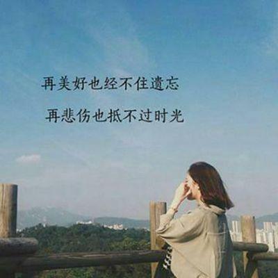 情话带文字头像唯美暖心_WWW.QQYA.COM
