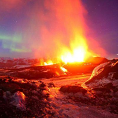火山头像图片大全_WWW.QQYA.COM