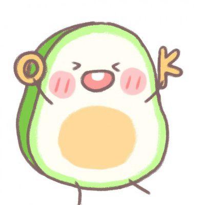 可爱牛油果卡通头像图片_WWW.QQYA.COM