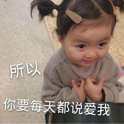呆萌表情包图片可爱头像_WWW.QQYA.COM