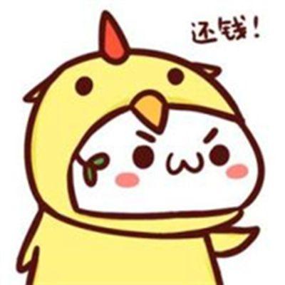 doge神烦狗微信头像图片_WWW.QQYA.COM