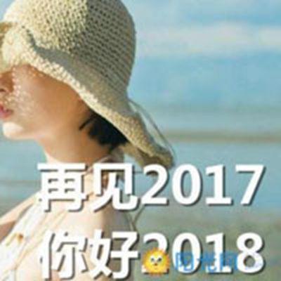 再见头像图片带字伤感图片_WWW.QQYA.COM