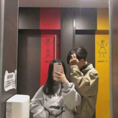 微信头像情头_WWW.QQYA.COM
