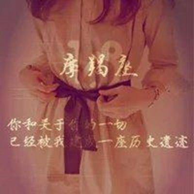 微信头像摩羯座女生带字_WWW.QQYA.COM
