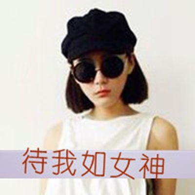坚强的头像女生带字_WWW.QQYA.COM