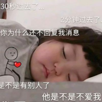 网红小孩表情包图片头像_WWW.QQYA.COM