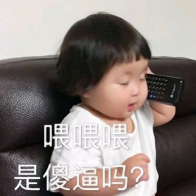 可爱搞笑萌宝头像_WWW.QQYA.COM