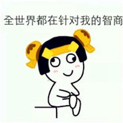 王者荣耀鲁班q版头像_WWW.QQYA.COM