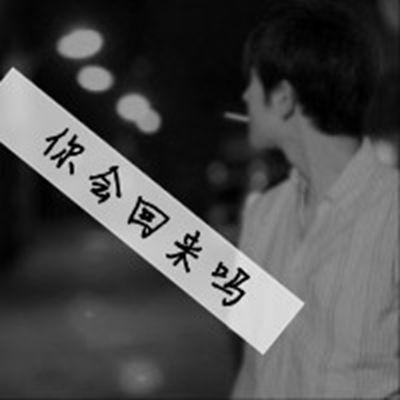 霸气牛逼超拽很有范的男生头像_WWW.QQYA.COM