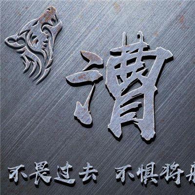 微信姓氏头像_WWW.QQYA.COM