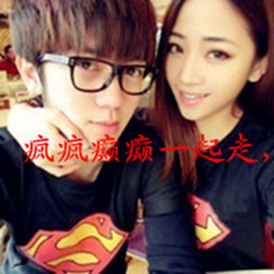 最配的一对情侣头像带字一对俩的_WWW.QQYA.COM