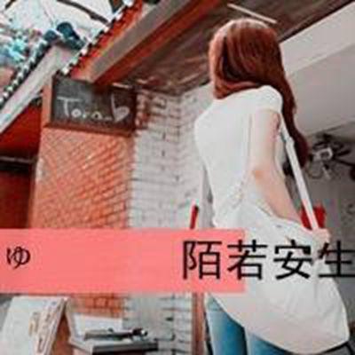 花开花落一念之间女生头像带字伤感_WWW.QQYA.COM