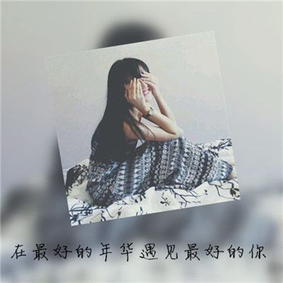 文字头像女生超拽霸气图片大全_WWW.QQYA.COM