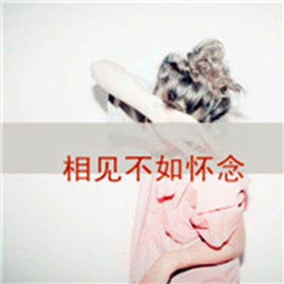女生带字个性头像_WWW.QQYA.COM