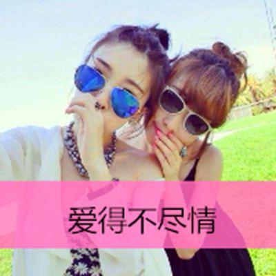 双人姐妹头像霸气一对的_WWW.QQYA.COM