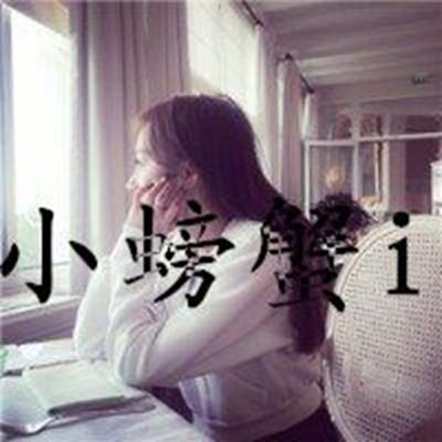 美女个性微信头像_WWW.QQYA.COM