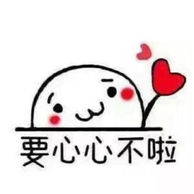 超级逗比的情侣头像_WWW.QQYA.COM