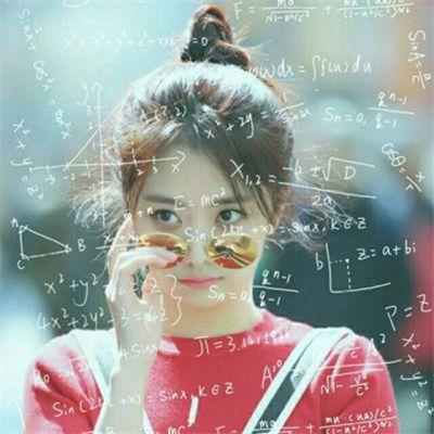 最漂亮的公式女生头像_WWW.QQYA.COM