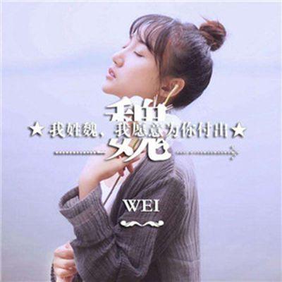个性百家姓头像_WWW.QQYA.COM