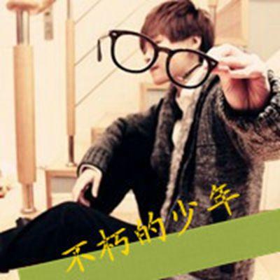 中国最标准的好男人帅气带字的男生头像_WWW.QQYA.COM