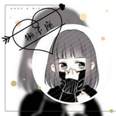 狮子座女生头像带字_WWW.QQYA.COM