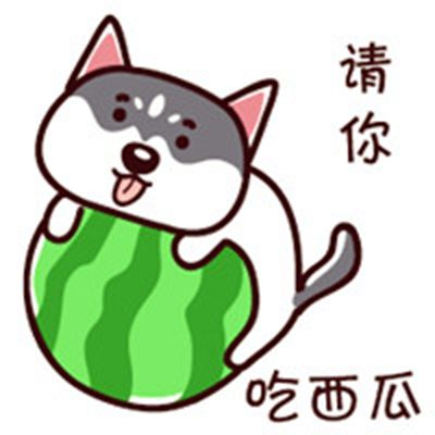 哈士奇卡通头像_WWW.QQYA.COM