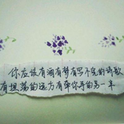 图片头像带字伤感网精选_WWW.QQYA.COM