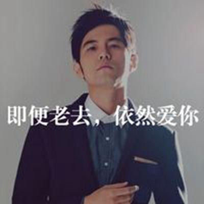 最新周杰伦头像大全带歌词_WWW.QQYA.COM