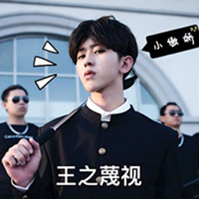 干净帅气蔡徐坤头像_WWW.QQYA.COM