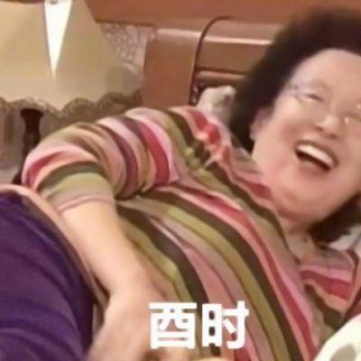 放假的搞笑图片表情包头像_WWW.QQYA.COM