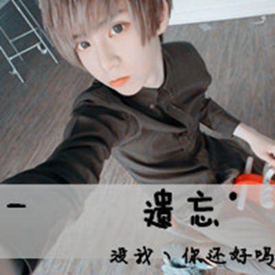 帅气萌男个性头像_WWW.QQYA.COM