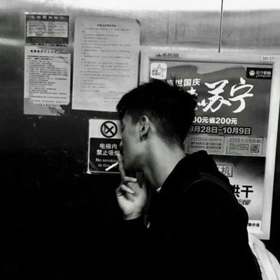 微信头像男生社会小伙子图片_WWW.QQYA.COM