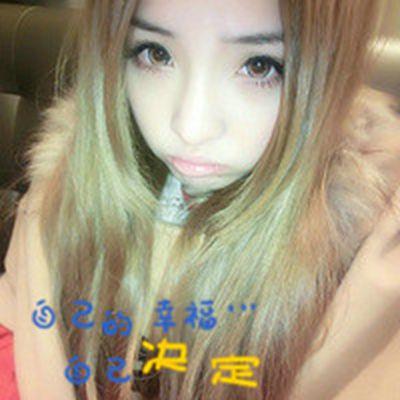 美丽可爱网红女生头像_WWW.QQYA.COM
