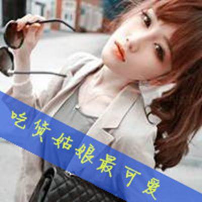 天使女生微信头像_WWW.QQYA.COM
