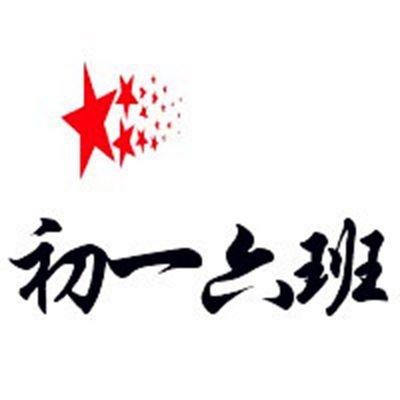 初中生头像图片大全_WWW.QQYA.COM