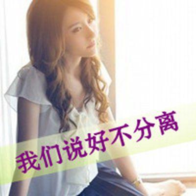 微信头像女生带字伤感想哭_WWW.QQYA.COM