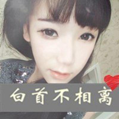 超拽qq情侣头像带字的一对_WWW.QQYA.COM