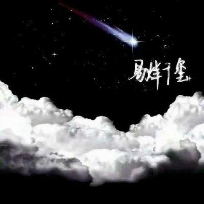 唯美高清天空背景头像_WWW.QQYA.COM