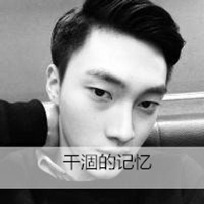 微信头像 男生霸气_WWW.QQYA.COM