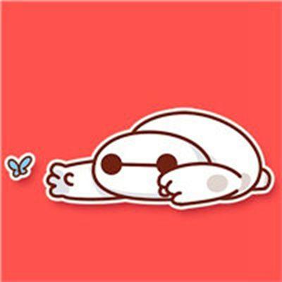 超能陆战队大白的头像_WWW.QQYA.COM