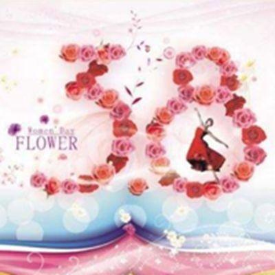 三八妇女节头像图片_WWW.QQYA.COM
