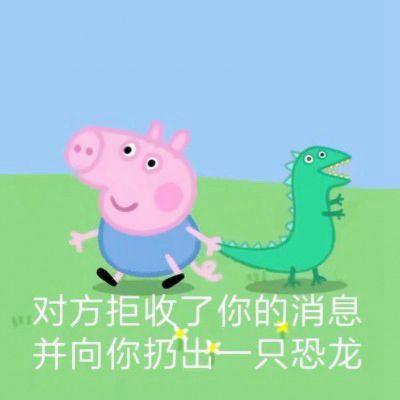 表情包头像可爱小孩_WWW.QQYA.COM